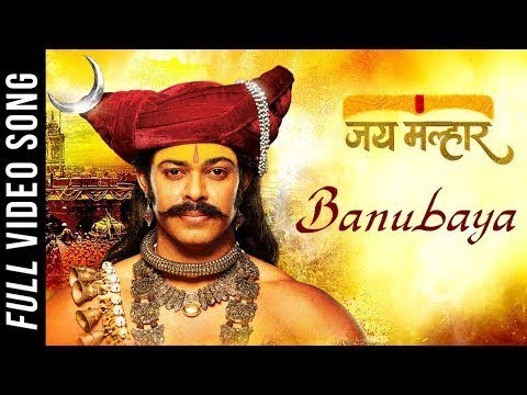 Video Banubaya Full Video Song | Jai Malhar | Devdatta Nage, Isha Keskar | HD download in MP3, 3GP, MP4, WEBM, AVI, FLV January 2017
