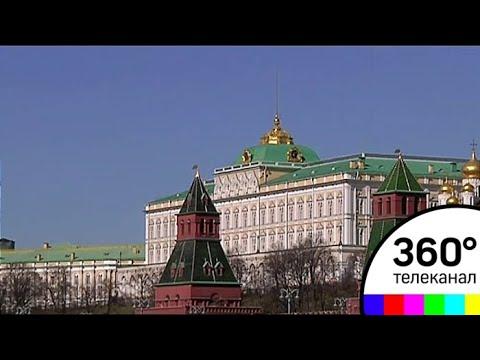 Владимир Путин осудил удар по Сирии - DomaVideo.Ru