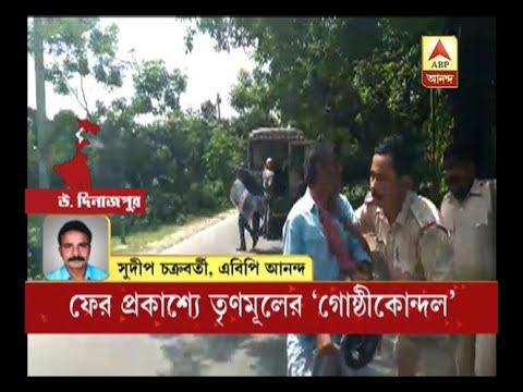 Video TMC inner clash in Islampur, North Dinajpur download in MP3, 3GP, MP4, WEBM, AVI, FLV January 2017