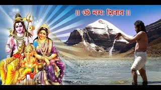 Mount Kailash Tour , Language - Nepali