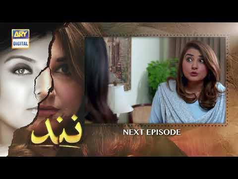 Nand Episode 96  - Teaser - ARY Digital Drama