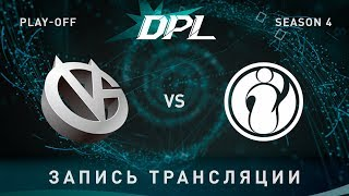 Vici Gaming vs Invictus Gaming, DPL, game 1 [Adekvat, 4ce]