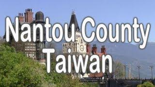Nantou Taiwan  city photo : Nantou County南投