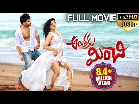 Anthaku Minchi Latest Telugu Full Length Movie | Rashmi Gautam, Jai | 2019 Latest Telugu Movies