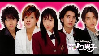 Video [ Hana Yori Dango ] - Season 1 ~ Episode 1 | English Subtitles | MP3, 3GP, MP4, WEBM, AVI, FLV Januari 2018