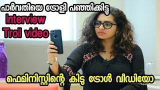 Video Parvathy Troll Video   onnum onnum moonu   Malyalam Comedy Troll Video MP3, 3GP, MP4, WEBM, AVI, FLV Oktober 2018