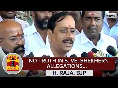 No-Truth-in-S-Ve-Shekhers-Allegations--H-Raja-BJP-Senior-Leader--Thanthi-TV