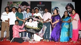 Hogenakkal Audio Launch