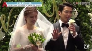 Video Joo Sang Wook and Cha Ye Ryun Wedding Press Con MP3, 3GP, MP4, WEBM, AVI, FLV April 2018