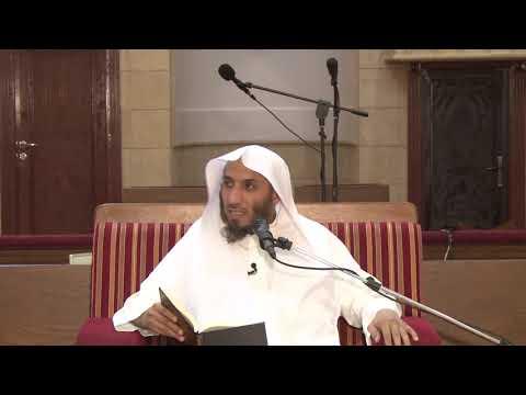230- من قوله باب المساقاة إلى قوله وعليه عمل الناس