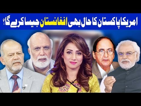 Think Tank With Syeda Ayesha Naaz - 5 January 2018 - Dunya News