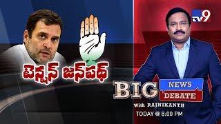 Big News Big Debate : Rahul Gandhi Resignation Row – Rajinikanth