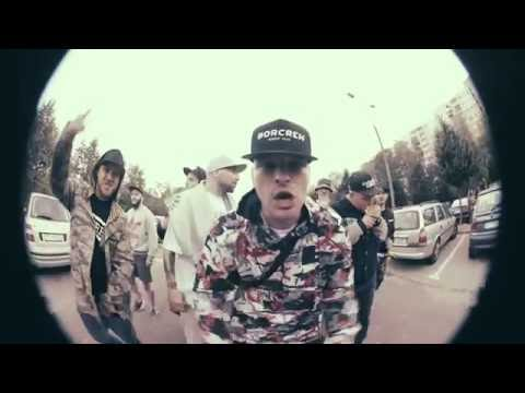 "Paluch ""SZAMAN"" Prod. PSR ( OFFICIAL VIDEO )"