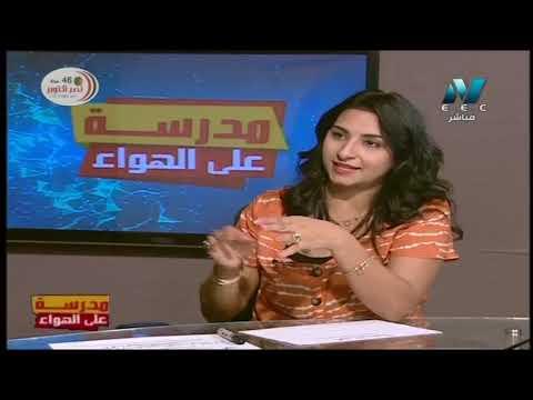 دراسات اجتماعية الصف الثالث الاعدادي 2020 ترم أول الحلقة 6 - تابع الحملة الفرنسية على مصر