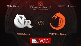 TnC vs VG Reborn, game 1