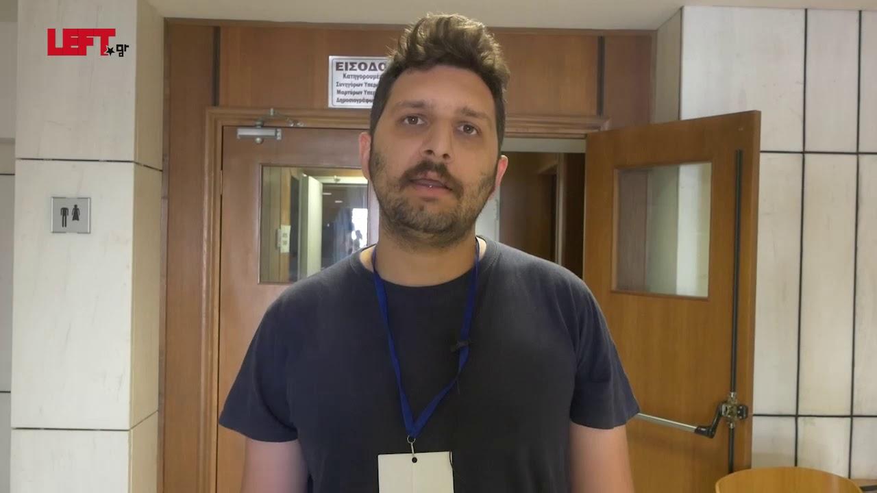Απολογία Ρουπακιά -Αντώνης Γεωργαντάς