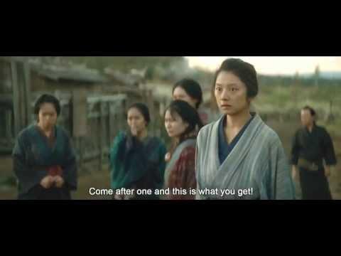 Unforgiven Official Trailer 2014 HD