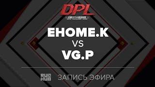 EHOME.K vs VG.P, DPL.T, game 2 [GodHunt , LightOfHeaveN]