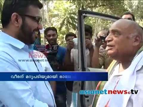 Opposition candidates  meet each other : Election News