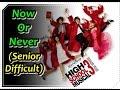 High School Musical 3 Senior Year Dance Now Or Never se