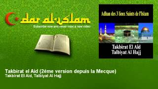 Takbirat El Aid, Talbiyat Al Hajj - Takbirat el Aid - 2ème version depuis la Mecque - Dar al Islam