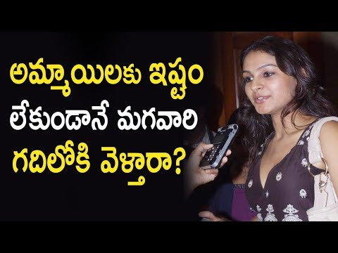Actress Andrea About #Metoo Movement | Actress Andrea Controversial Comments | Tollywood Nagar