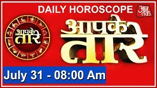 Aapke Taare: Daily Horoscope | July 31, 2017 | 8 AM