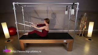 Пилатес на Трапеции/Pilates Cadillac Workout/Olga Elanskaya