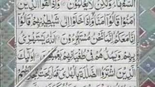 Video Reading Holy Quran--Part 1 MP3, 3GP, MP4, WEBM, AVI, FLV Juni 2018