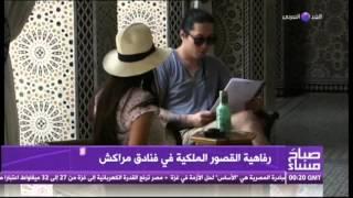 رفاهية القصور الملكية في فنادق مراكش