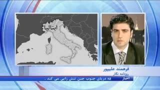 تغییر سیاست ایران؛ استقبال ایران از گزینه جدید نخست وزیری عراق