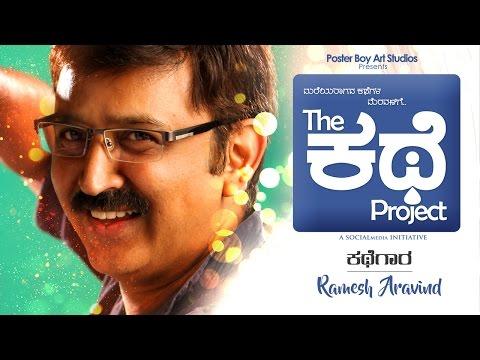 Video The Kathe Project | Finale Episode : Ramesh Aravind | Poster Boy Art Studios download in MP3, 3GP, MP4, WEBM, AVI, FLV January 2017