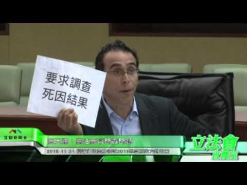 高天賜:關注高官問責問題 20151124