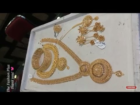 Latest Bridal Gold Complete Sets With Weight & Price