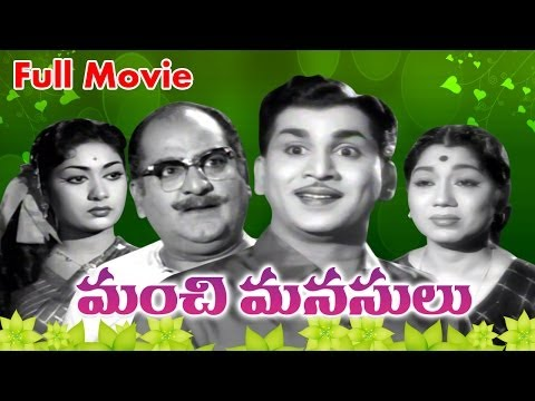 Manchi Manasulu (1962) Full Movie