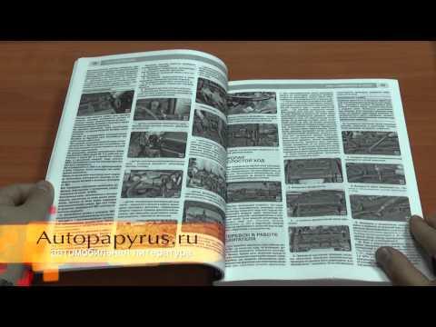 Эксплуатация и ремонт hyundai sonata фотография
