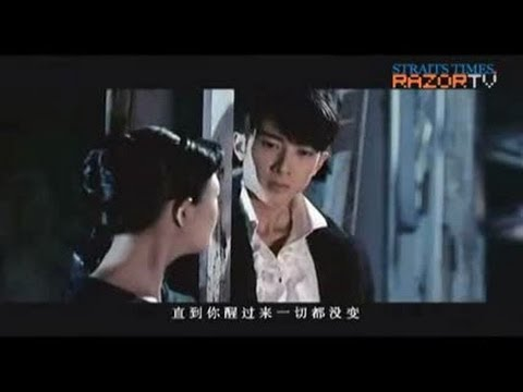 His Most Daring Sex Scene (Wu Chun Pt 3)