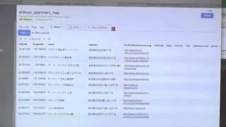 【Google Web Designerの使い方】GoogleMap連携に必要なFusion Tableの作成方法【schoo(スクー)】