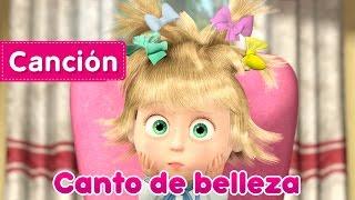 Masha y el Oso - Canto de belleza (BELLEZA PELIGROSA) Canción para Niños!