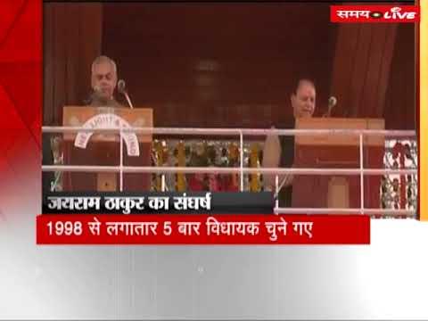 Jayaram Thakur sworn in as Chief Minister of Himachal Pradesh