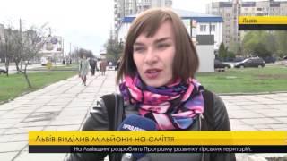 Випуск новин на ПравдаТут Львів 7 квітня 2017