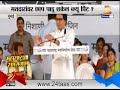 Mns Blueprint For Maharashtra How It Will Be