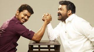Jilla Audio & Movie Release Dates Confirmed