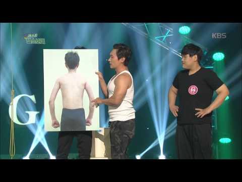 [HIT] 개그콘서트 - 이창호, 우람한 등 근육 과시…김수영은 67kg 감량 .20150517