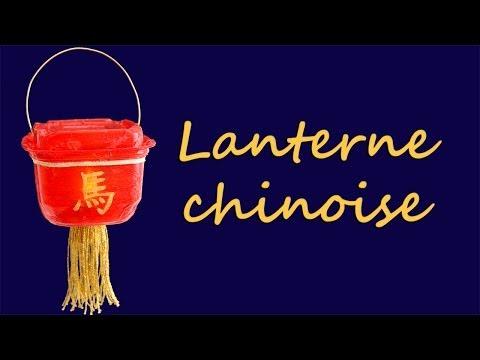 Comment faire une lanterne chinoise