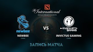 Newbee против iG, Первая игра, Полуфинал верхней сетки The International 7