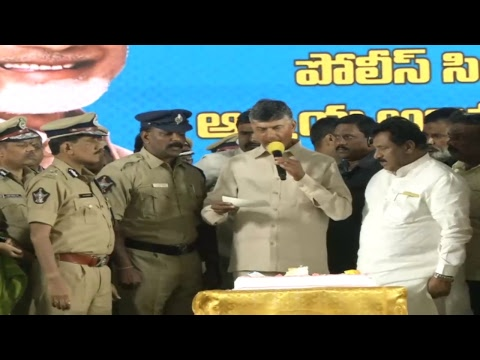 Police Staff felicitation to Honorable CM of AP at Indira Gandhi Municipal Stadium, Vijayawada LIVE,Coutracy by I&PR,..
