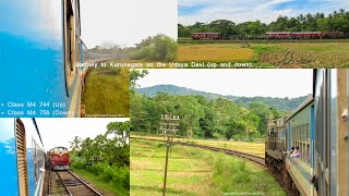 Kurunegala Sri Lanka  City new picture : Sri Lanka: Train journey to Kurunegala on the Udaya Devi (Up and Down)