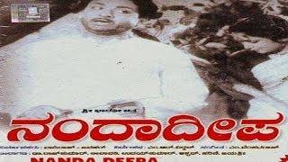 Nanda Deepa | Dr Rajkumar, Udayakumar.