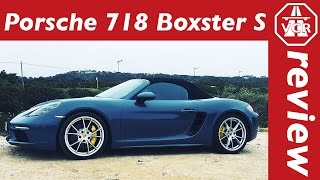 2016 Porsche 718 Boxster S (982) - In-Depth Review, Full Test and Test Drive by Video Car Review